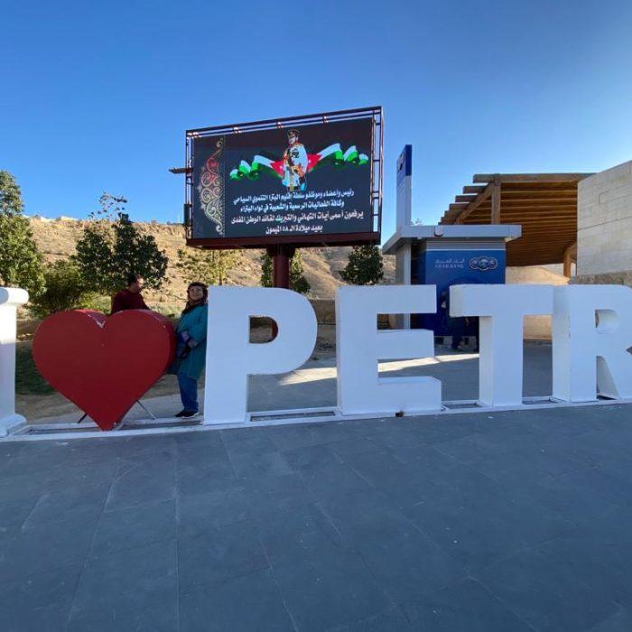 Petra Amman Jordania 1